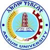 aksum university logo