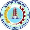 aksum university logo