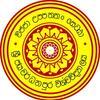 University of Sri Jayewardenepura logo
